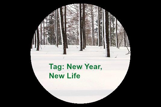 tag new